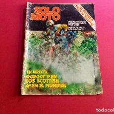 Coches y Motocicletas: SOLO MOTO -Nº 333 AÑO 1982. Lote 288467928