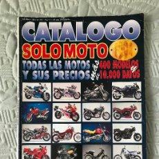 Coches y Motocicletas: CATALOGO SOLO MOTO AÑO 1994, TODAS LAS MOTOS Y SUS PRECIOS, 400 MODELOS. Lote 288566763