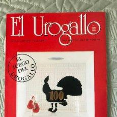 Coches y Motocicletas: EL UROGALLO. REVISTA LITERARIA Y CULTURAL, Nº 100-101, LOS LIBROS DEL AÑO 1994. Lote 288567723