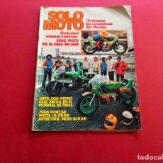 Coches y Motocicletas: SOLO MOTO -Nº 315 AÑO 1982. Lote 288602788