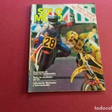 Coches y Motocicletas: SOLO MOTO -Nº 361 AÑO 1982. Lote 288613663