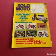 Coches y Motocicletas: SOLO MOTO -Nº 359 AÑO 1982. Lote 288613738