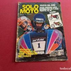 Coches y Motocicletas: SOLO MOTO -Nº 357 AÑO 1982. Lote 288613783