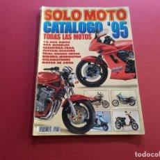 Coches y Motocicletas: SOLO MOTO Nº 9 AÑO 1995. Lote 288866773