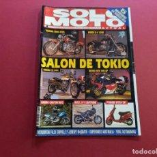 Coches y Motocicletas: SOLO MOTO Nº 1012 AÑO 1995. Lote 288866853