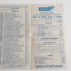Scalextric: TARIFAS DE PRECIOS 5 NOVIEMBRE 1968 ORIGINAL DE EXIN . Lote 188731200