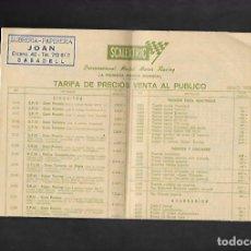 Scalextric: ANTIGUO FOLLETO DE TARIFA DE PRECIOS VENTA AL PUBLICO JUNIO 1978 DE SCALEXTRIC. Lote 200119200