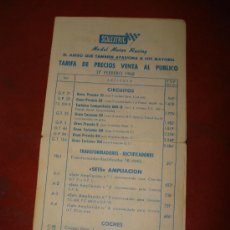 Scalextric: ANTIGUA TARIFA DE PRECIOS VENTA AL PUBLICO SCALEXTRIC EXIN DEL 17 FEBRERO DE 1968.. Lote 32617516