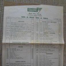 Scalextric: TARIFA DE PRECIOS VENTA AL PUBLICO SCALEXTRIC ( 1969 ). Lote 41691465