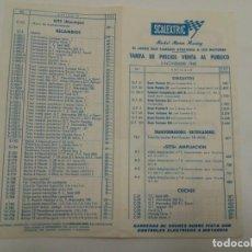 Scalextric: TARIFAS DE PRECIOS VENTA AL PÚBLICO 5 NOVIEMBRE 1968 SCALEXTRIC EXIN. Lote 147690002
