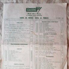 Scalextric: SCALEXTRIC TARIFA PRECIOS 1969 W. Lote 199193283