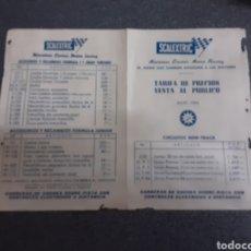 Scalextric: TARIFA DE PRECIOS VENTA AL PÚBLICO DE JULIO DE 1965. Lote 276751518