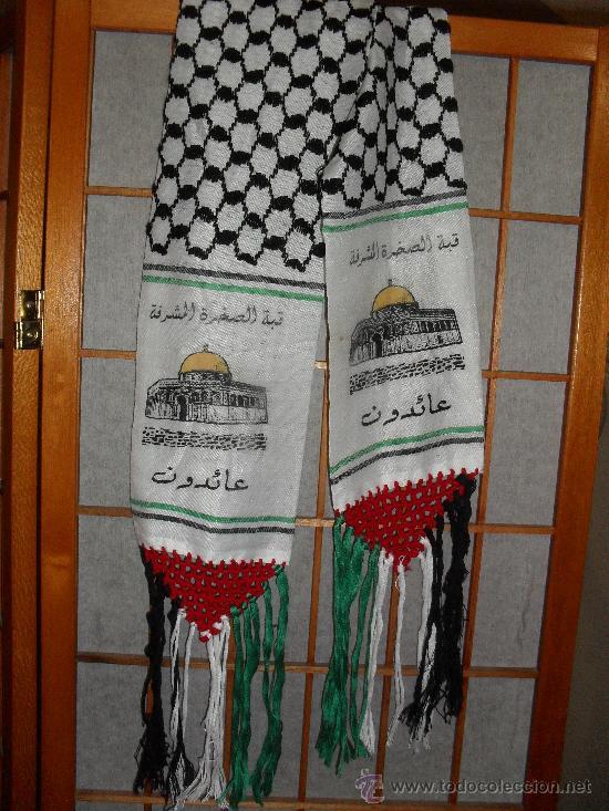 buena calidad Moda 50% rebajado Bufanda pañuelo palestina. hamas al-fatah. olp. - Sold ...
