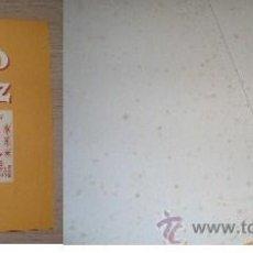 Segunda Mano: CARPETA FASCICULOS PUNTO DE CRUZ AÑOS 90 - LEER!!!. Lote 29333742