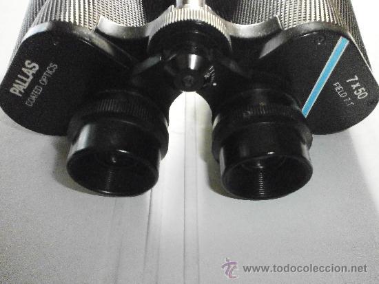 PRISMATICOS 7X50 FIELD 7.1 MARCA PALLAS COATED OPTICS (Segunda Mano - Otros)