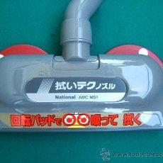 Segunda Mano: NATIONAL PANASONIC AMC MS1+MADE IN JAPAN+CEPILLOS ROTATORIOS+JUEGO DE TUBOS+EN JAPONES+1981 ?. . Lote 39178358