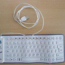 Segunda Mano: TECLADO USB COLACAO. Lote 57197669