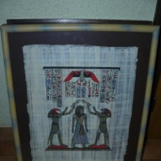 Segunda Mano: PAPIRO EGIPCIO CONTEMPORANEO - ENMARCADO. Lote 39722931