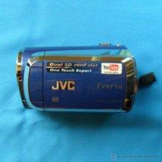 Segunda Mano: VIDEOCÁMARA DIGITAL JVC GZ-MS120 EVERIO. Lote 39821149