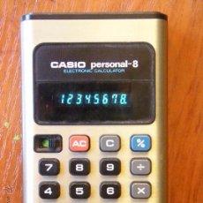 Segunda Mano: CALCULADORA CASIO PERSONAL-8 FUNCIONANDO. Lote 52787342