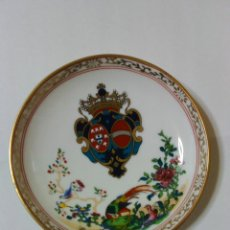Segunda Mano: PLATO DE PORCELANA THE MUSEUM OF PORCELAIN COLLECTION 1999. Lote 54355503