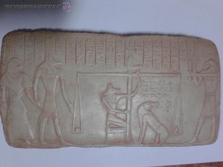 REPRODUCCIÓN ESCENA PESO DE LAS ALMAS ANTIGUO EGIPTO, 22X12 (Segunda Mano - Hogar y decoración)
