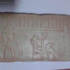 Segunda Mano: REPRODUCCIÓN ESCENA PESO DE LAS ALMAS ANTIGUO EGIPTO, 22X12. Lote 54643310