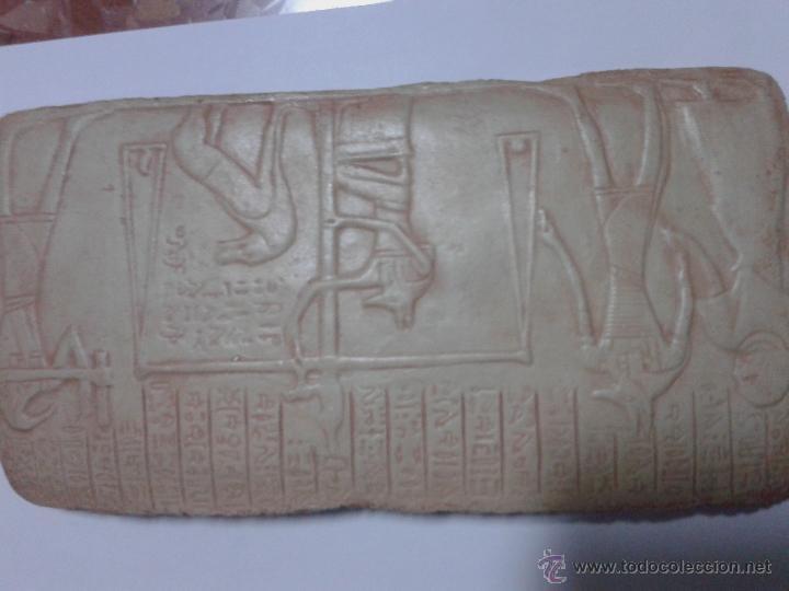 Segunda Mano: Reproducción escena Peso de las Almas Antiguo Egipto, 22x12 - Foto 2 - 54643310