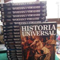 Segunda Mano: HISTORIA UNIVERSAL 20 TOMOS COMPLETA. Lote 56343134