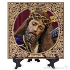 Segunda Mano: AZULEJO 20X20 DE JESÚS CAIDO DE CORDOBA CON GRECA. Lote 176219999