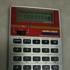 Segunda Mano: CALCULADORA TRADUCTOR CASIO TR-6000. Lote 68076525