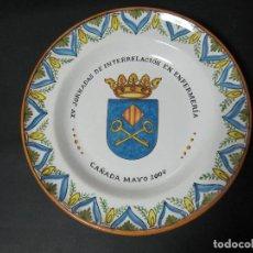 Segunda Mano: PLATO CERAMICA JORNADAS DE INTERRRELACION EN ENFERMERIA CAÑADA 2004 MAESTRE M BIAR ALICANTE 32,5 CM. Lote 68709493