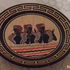 Segunda Mano: BONITO PLATO DE CERAMICA HAND MADE IN GREECE. Lote 78280845
