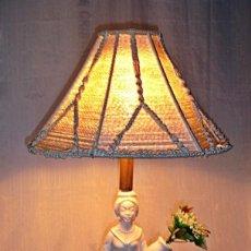 Segunda Mano: LAMPARA SOBREMESA . Lote 79242881