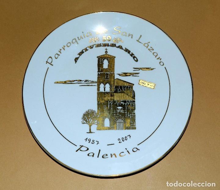 PLATO CONMEMORATIVO (ORO PRIMERA LEY) 50 AÑOS DE RESTAURACIÓN IGLESIA DE SAN LÁZARO (PALENCIA) (Segunda Mano - Hogar y decoración)