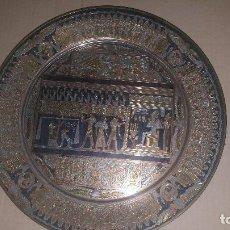 Segunda Mano: PLATO EGIPCIO. Lote 85331996