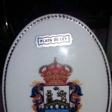 Segunda Mano: ADORNO DEL ESCUDO OURENSE ORLA PLATA DE LEY EN PERFECTO ESTADO. Lote 86977395