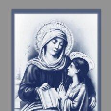 Segunda Mano: AZULEJO 20X30 DE LA VIRGEN MARIA Y EL NIÑO JESÚS. Lote 96176615
