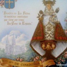 Segunda Mano: PRECIOSO AZULEJO 15X15 DE LA VIRGEN DE COVADONGA. ASTURIAS. Lote 99397031