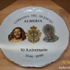 Segunda Mano: PLATO DE LA COFRADIA DEL SILENCIO-ALMERIA-50 ANIVERSARIO-1946-1996. Lote 105755767