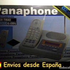 Segunda Mano: TELÉFONO INALÁMBRICO AÑOS 90 ORIGINAL, SIN USAR ( COLOR NEGRO). Lote 108163339