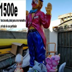 Segunda Mano: ATRACCION DE NIÑO TIPO CARRUSEL. Lote 109138495