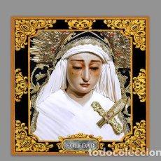 Segunda Mano: AZULEJO 15X15 DE LA VIRGEN DE LA SOLEDAD DE SAN LORENZO DE SEVILLA. Lote 109581311