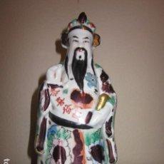 Segunda Mano: FIGURA DE PORCELANA DIOS ANCIANO DE CHINA, IMPORTADO DE VALENCIA. Lote 118904319