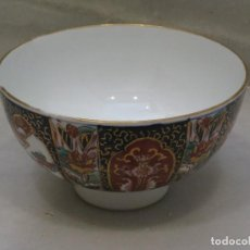 Segunda Mano: CUENCO PORCELANA CHINA. Lote 122033423