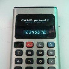 Segunda Mano: CALCULADORA CASIO PERSONAL-8. Lote 123131331