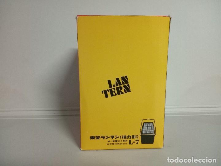 Segunda Mano: Linterna Toshiba L7 - Foto 3 - 134127486