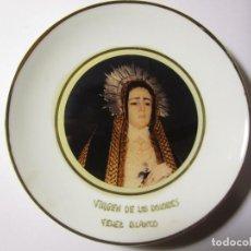 Segunda Mano: PLATO RECUERDO VELEZ BLANCO VIRGEN DE LOS DOLORES. Lote 145999758