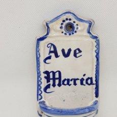 Segunda Mano: BENDITERA - AVE MARIA - CERAMICA . 10 CM - CAR24. Lote 147775174