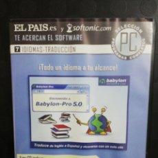 Segunda Mano: BABYLON PRO 5.0 IDIOMAS Y TRADUCCIÓN. PC. Lote 160713197